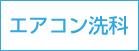 エムアイシー株式会社イメージ